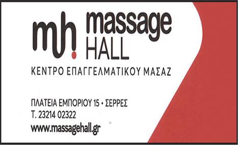 massagehall