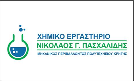 ΠΑΣΧΑΛΙΔΗΣ ΝΙΚΟΛΑΟΣ