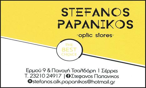 STEFANOS PAPANIKOS optic stores