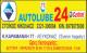 AUTOLUBE 24