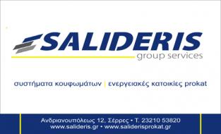 SALIDERIS