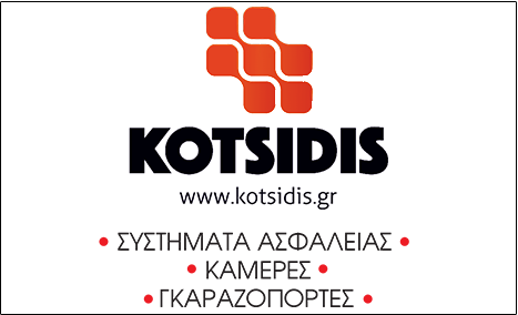 KOTSIDIS