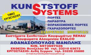 KUNSTSTOFF SYSTEMS