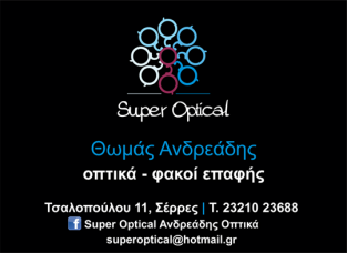 SUPER OPTICAL