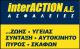 INTERACTION Ε.Π.Ε.