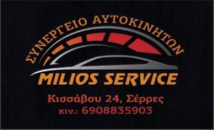 MILIOS SERVICE