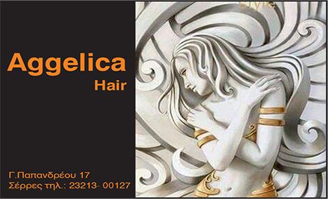 AGGELICA HAIR