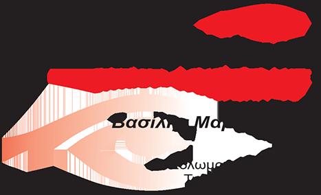 ΜΑΡΓΑΡΙΤΗΣ ΒΑΣΙΛΗΣ