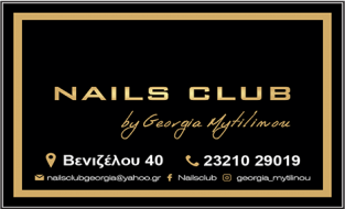 NAILS CLUB
