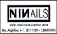NINAILS