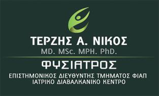 ΤΕΡΖΗΣ ΝΙΚΟΣ
