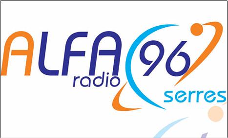ALFA RADIO FM96