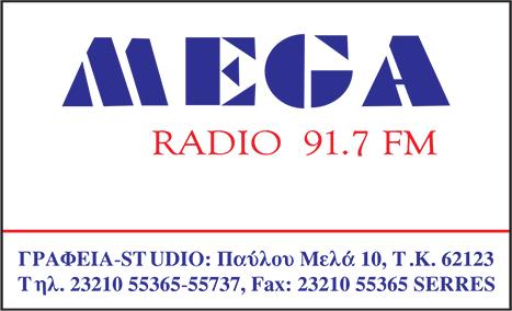MEGA RADIO FM91.7