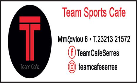 TEAM SPORTS CAFE