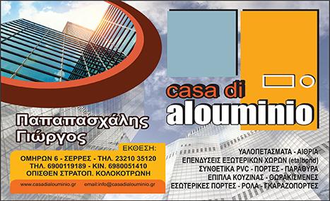 CASA DI ALOUMINIO