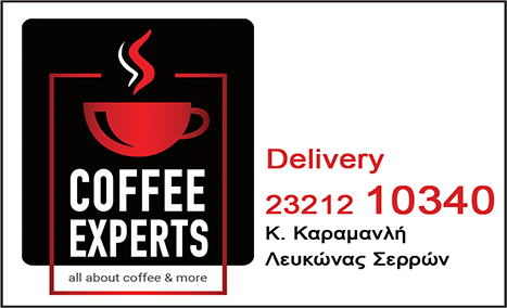 COFFEE EXPERTS