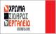 ΚΑΜΠΑΤΖΙΔΗΣ ΚΩΝΣΤΑΝΤΙΝΟΣ