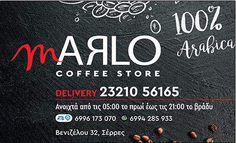 MARLO COFFEE STORE
