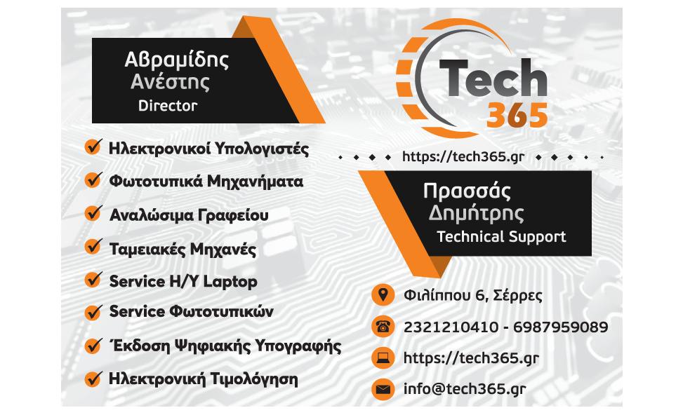 TECH365