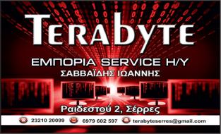 TERABYTE